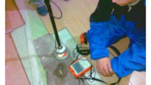 Malatya Kaçak Su Tespit Cihazı